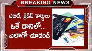 Indians First Debit Cum Credit Card   IndusInd Bank Launches Two-In-One Duo Card   Tollywood Nagar