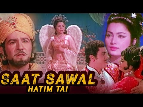 Saat Sawal - Hatim Tai | Full Movie | Superhit Hindi Movie | Hindi Science Fiction Movie