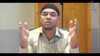 Islam Ibn Ahmad - La poignée de main entre homme et femme