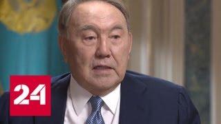 Нурсултан Назарбаев и Касым Жомарт Токаев. Справка   Россия 24