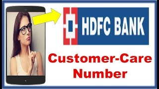 HDFC Bank customer care number | HDFC bank toll free number | HDFC Bank | HDFC Offers