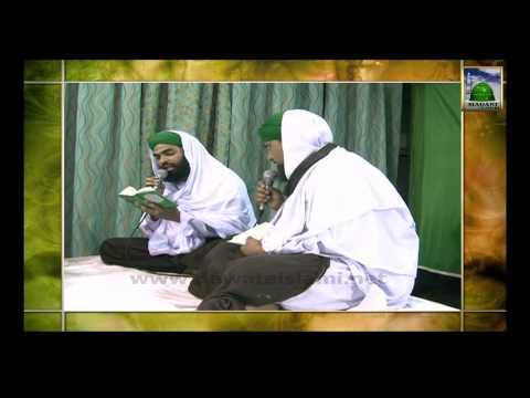 Naat - Ya Rasool Allah Terey Chahney Walon ki Khair - Haji Bilal Attari