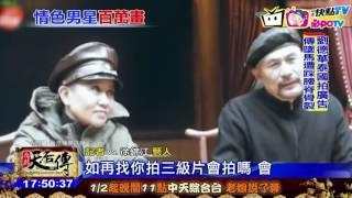 20170118中天新聞 港三級片男星徐錦江 大陸建藝術園