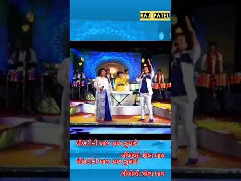 Kon Halave Limdi Ne Kon Julave Pipli full screen whatsapp status || By RAJ PATEL ||