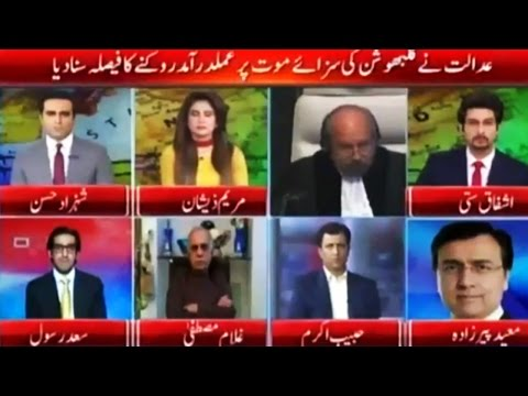 SPECIAL TRANSMISSION: RAW Agent Kulbhushan Gets Relief from ICJ