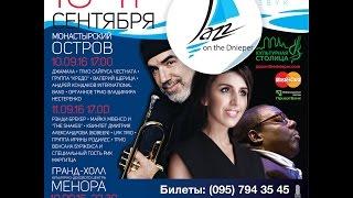 �������� ���� Jazz на Днепре 10.09.2016 ������