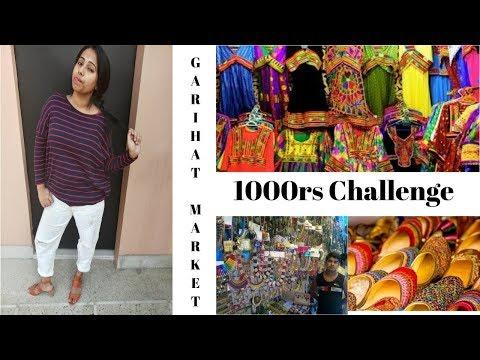 KOLKATA SHOPPING VLOG GARIAHAT MARKET|1000 RS. SHOPPING CHALLENGE|CHEAPEST MARKET IN KOLKATA