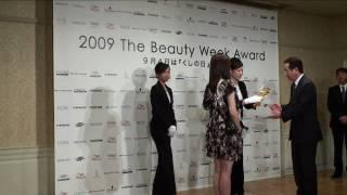 The Beauty Week Award 2009 フレッシュビューティー 福田沙紀.