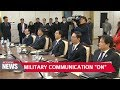 Inter-Korean military communication back on with communication lines restored