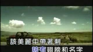 無樂不作~范逸臣 [海角七號] KTV thumbnail