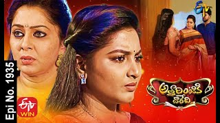 Attarintiki Daredi | 9th April 2021 | Full Episode No 1935 | ETV Telugu