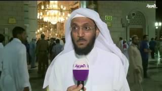 من الحرمين: السعودية تعمل على رعاية منبر الرسول كأحد أهم الأ