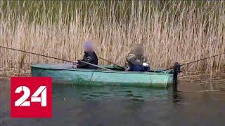 В Калининградской области стартовал двухмесячник тишины из-за нереста рыбы - Россия 24