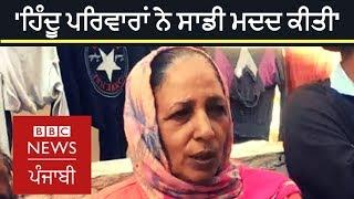 Sajjan Kumar conviction | Families react to the judgement | BBC NEWS PUNJABI