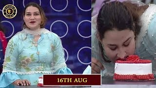 Jeeto Pakistan | 16th August 2019 | Top Pakistani Drama.