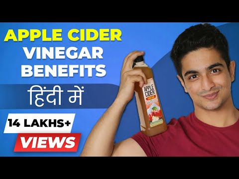 Top 3 Apple Cider Vinegar Benefits   Remove Pimples, Acne & Dandruff   BeerBiceps हिंदी
