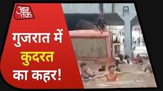 Heavy Rain In Gujarat : सैलाब का प्रहार, अंडरपास में फंसी बस