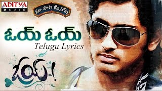 "Oy Oy Full Song with Lyrics||""మా పాట మీ నోట""