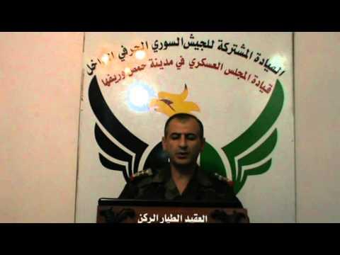 منح رتبة شرف ضابط ثوري لقادة الكتائب المدنيين من المجلس العسكري في مدينة حمص وريفها