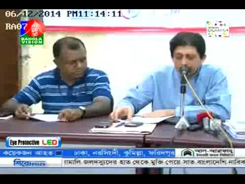 Post budget reaction on tobacco by HDRC,PROGGA and ATMA June 12 2014 Bangla Vision