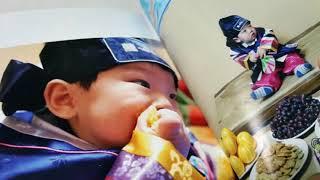 감동적인 아기성장앨범 만들기, 아이이북과 함께!!