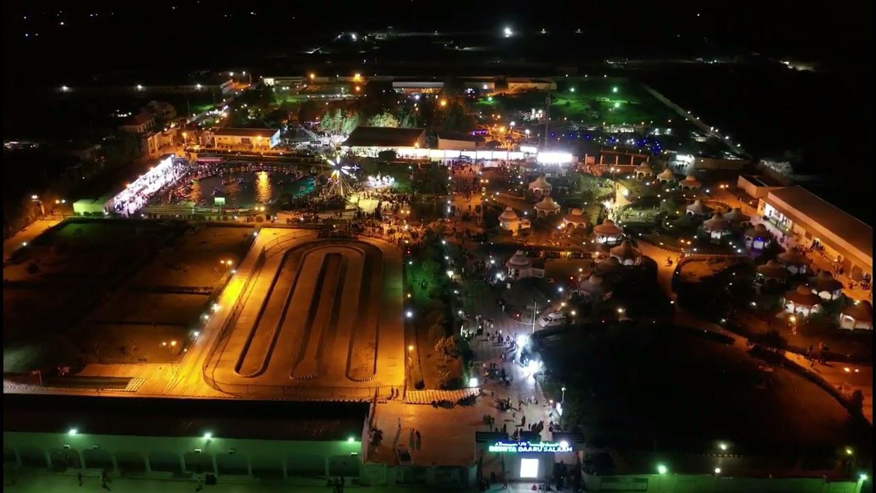 Mogadishu Somalia Nightlife - Daarusalaam Garden - Somalia
