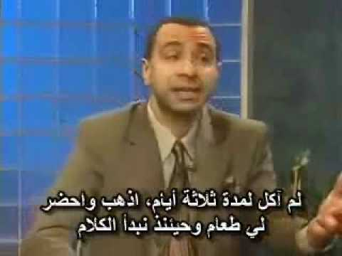 Egyptian Muslim convert 2..mp4