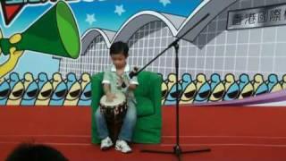 根德園幼稚園關穎駿 - 非洲鼓 (28-06-2009)