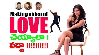 Love Cheyyala Oddhaa Song Making Video - Kumari 21F - Raj Tarun, Hebah Patel