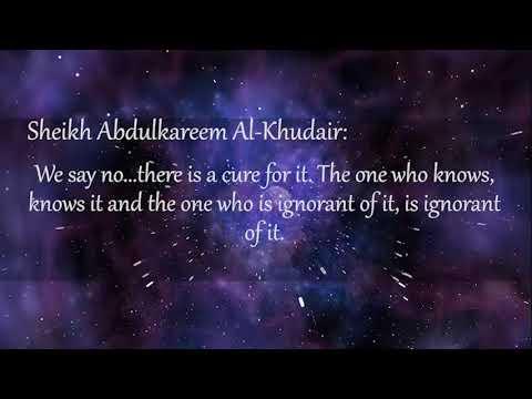 Do Not Despair - Sheikh Abdulkareem Al- Khudair