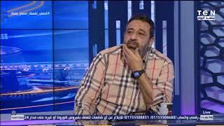مجدي عبد الغني عن صفقة رمضان: 7 مليون مبلغ كبير على الأهلي، وصفقة الشحات مختلفه علشان كان في تمويل