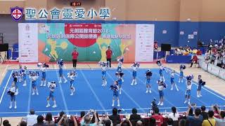 Publication Date: 2019-03-07 | Video Title: 聖公會靈愛小學 Cheerleading Team Hika