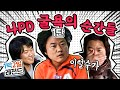 킴성태TV - YouTube