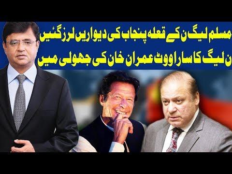 Dunya Kamran Khan Ke Sath - 9 May 2018 - Dunya News