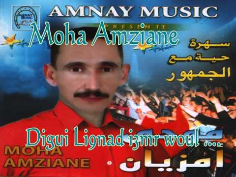 music mp3 moha amzian