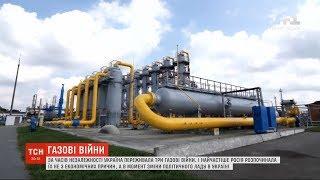 Чи буде транзит: ТСН згадала історію газових конфліктів між Україною і Росією