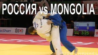 Russia vs Mongolia Judo World Championships 2021