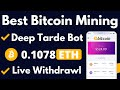 TRADE BOT UP TO 10 30% PROFIT PER DAY WITCH AUTOMATED TRADING BOT 2020