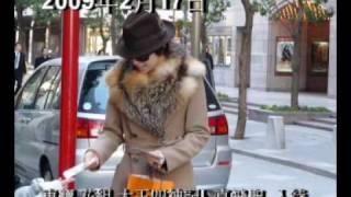 2009年2月17日太王四神記I 真飛聖入待片段中間, 我嘗試改用連環快拍.