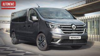 Renault Trafic (2021): современный семейный минивэн!