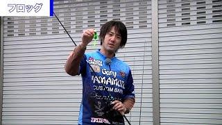 日本を代表するトーナメントアングラー・青木 大介氏が、ルアーのアクシ...