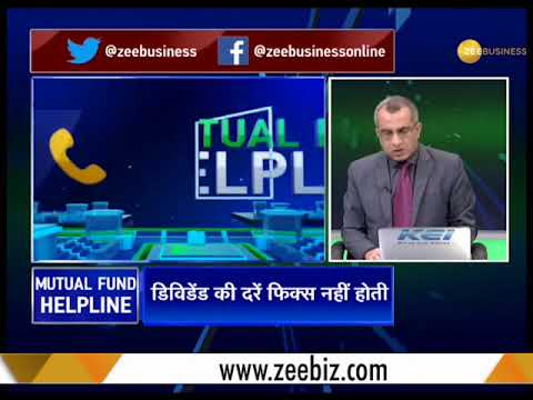 Mutual Fund Helpline: Know where to invest in mutual funds @January 18, 2018