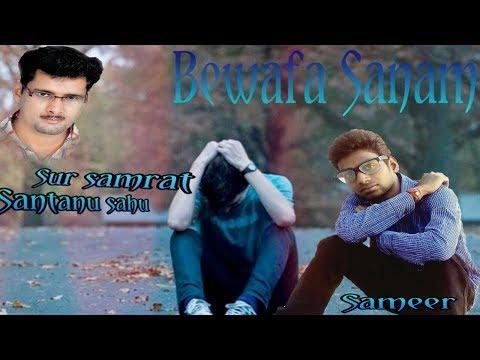 bebafa sanam santanu sahu old sambalpuri song super hit koshli odia album