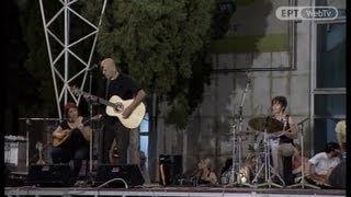 Ορφέας Περίδης - Προαύλιο ΕΡΤ - 12/07/2013