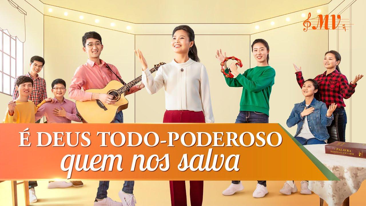 """Música gospel 2020 """"É Deus Todo-Poderoso quem nos salva"""""""