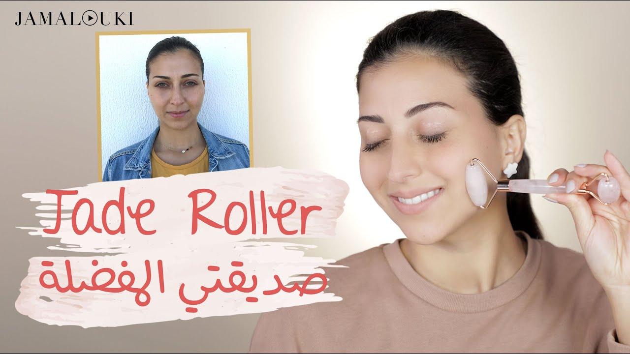 ماذا حصل بعد أن دلّكت وجهي بأداة جاد رولر لمدّة شهر؟ النتائج فعلا مذهلة