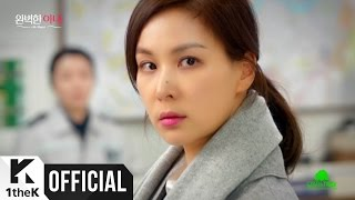[MV] Jo Yoo Jin(조유진) (Cherry Filter(체리필터)) _ I Am What I Am(난 나니까) (Ms. Perfect(완벽한 아내) OST Part.1)