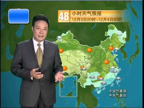 china weather forecast map 2014 12 02 Chinese Weather Forecasting China Central Television china weather forecast map