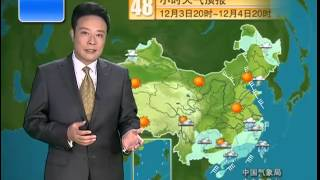 2014-12-02 Chinese Weather Forecasting (China Central Television)