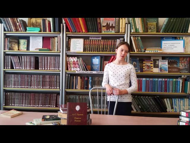Изображение предпросмотра прочтения – АнастасияКузнецова читает отрывок изпроизведения «19 октября» А.С.Пушкина